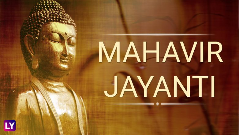 Mahavir Jayanti 2019: Who Was Mahaveer or Vardhamāna? 9 Interesting Facts the Last Tirthankara of Jains