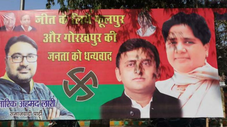 SP victory in bypolls boost chances of a coalition in UP
