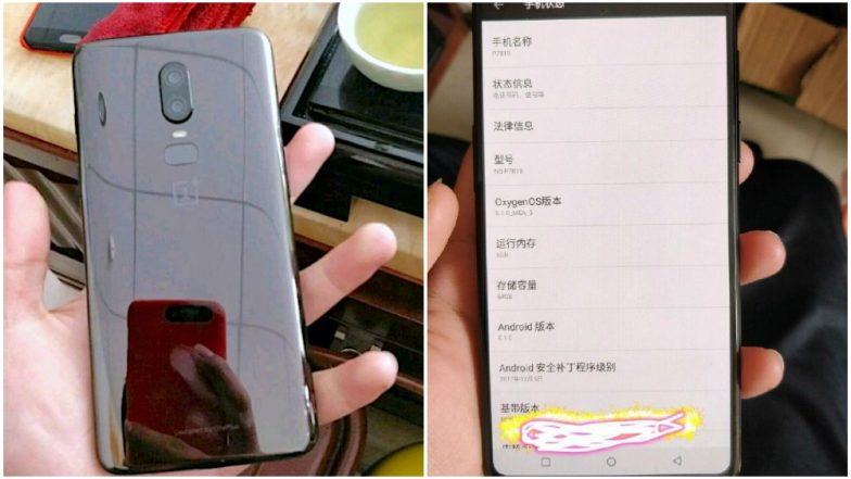 OnePlus 6 Phone Images Leaked Online, Shows iPhone X Like Features