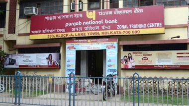 Punjab National Bank Cuts Repo-linked Lending Rate by 40 Bps to 6.65% From 7.05%