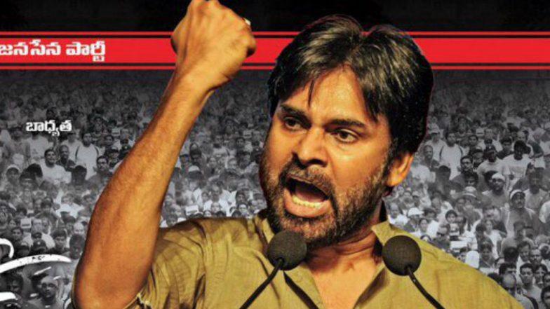 Lok Sabha Elections 2019: Jana Sena Chief Pawan Kalyan to Contest Polls From Gajuwaka, Bhimavaram Seats in Andhra Pradesh