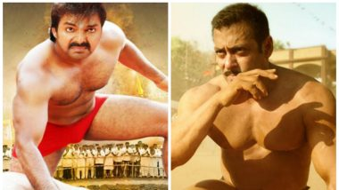 With 'Loha Pahalwan' is Bhojpuri Film Hero Pawan Singh Trying to Beat Salman Khan! Watch Trailer