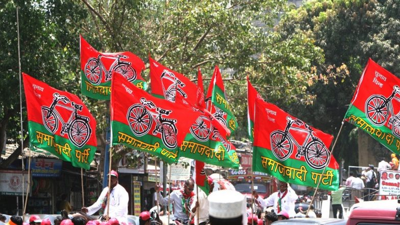 Samajwadi Party List of Candidates For Madhya Pradesh Assembly Elections 2018: First List With 6 Names Out, Check Here