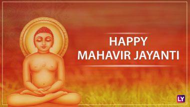 Mahavir Jayanti 2018 Wishes: GIF Images, WhatsApp Messages, Facebook Greetings & SMSes to Celebrate Lord Mahavir's Birthday