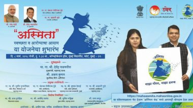 Women's Day 2018: CM Devendra Fadnavis Launches Asmita Scheme, to Provide Subsidized Sanitary Pads