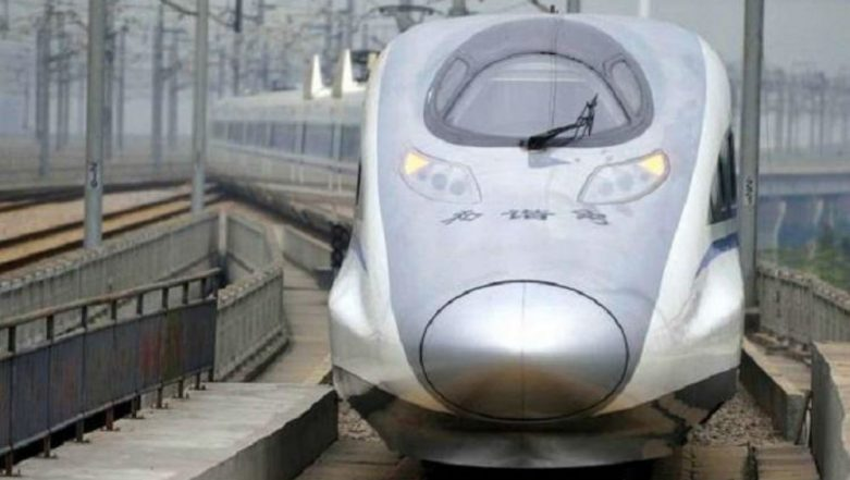 Bullet Train Name and Mascot Competition: How to Participate and Win Cash Prizes at mygov.in