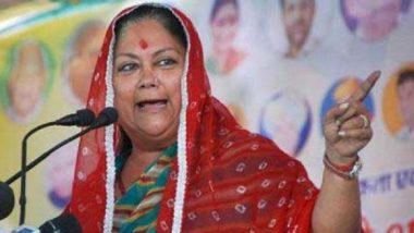 Rajasthan Diwas: CM Vasundhara Raje Extends Greetings to People of Her State