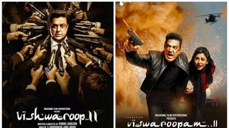 vishwaroopam-2-kamal-haasan-ghibran-pooja-kumar-an