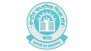 CBSE Starts Facial Recognition for Class 10th and 12th Students: Digital Documents Can Can Be Stored and Accessed on Parinaam Manjusha and Digi Locker