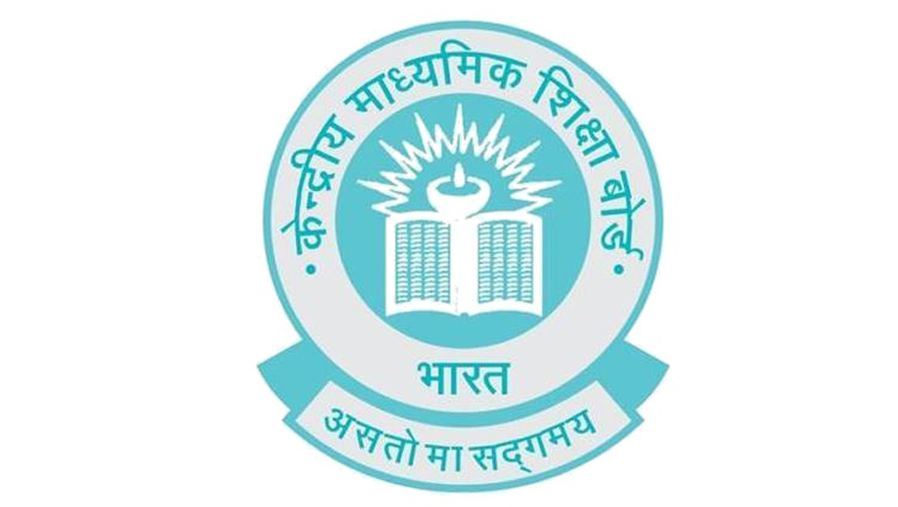 CBSE 10th, 12th Exam Date Sheet 2020 Released at cbse.nic.in, Check Complete Schedule Here