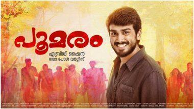 Kalidas Jayaram's Malayalam Debut Poomaram Releases Today; Mohanlal, Dulquer Salmaan, Nivin Pauly Wish Him Luck