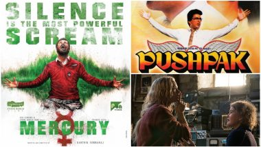 Mercury: Kamal Haasan's Pushpak, Emily Blunt's A Quiet Place - 5 Movies We Can't Stop Thinking About After Watching Prabhu Deva's Movie Teaser