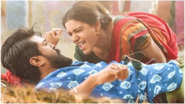 Rangasthalam Song Rangamma Mangamma: We are Eager to Watch Ram Charan and Samantha Akkineni Romance in the Fields in This Foot-Tapping Track