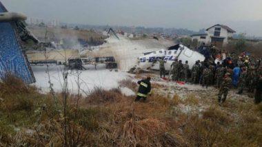 Aviation Accidents in Last 24 Hours: Over 50 Killed in Kathmandu, 11 in Tehran, 5 in New York