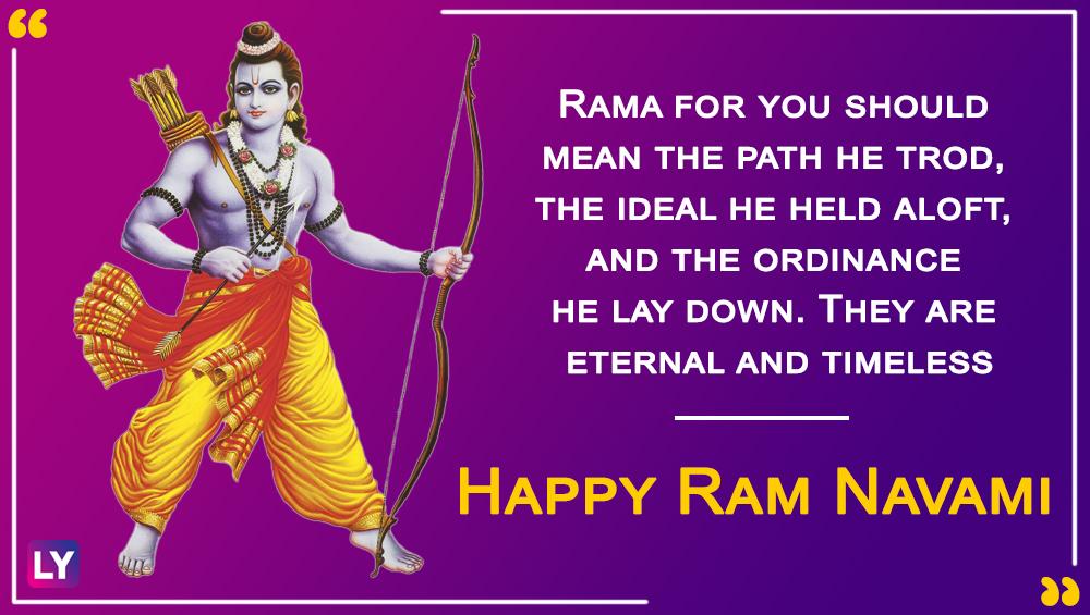School Closure To Observe Ram Navami