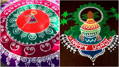Gudi Padwa & Ugadi Rangoli Designs: Here are Simple Colourful Patterns to Bring in Your New Year