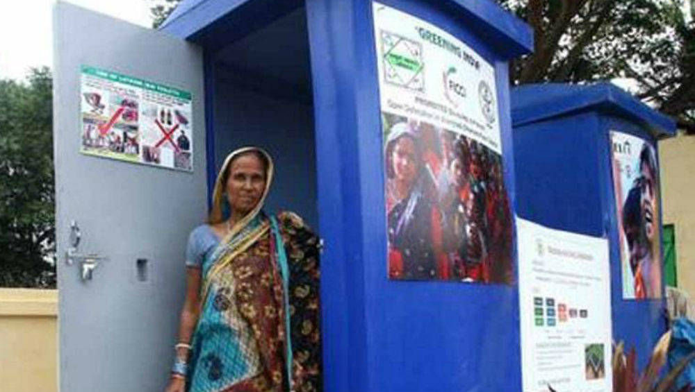 World Toilet Day 2019: Date, Theme and Significance of the Day That Aims to End Open Defecation