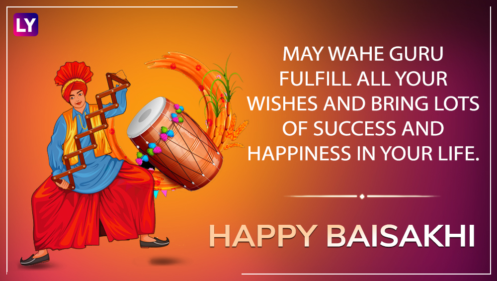some send greetings over sms or as whatsapp messages here are some of the baisakhi messages you could send to your loved ones this baisakhi