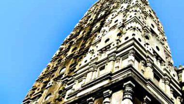Construction of Grand Ram Temple Begins in Thailand's 'Ayutthaya' Abhinav Pandey