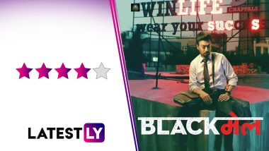 Blackmail Movie Review: Irrfan Khan Will Keep You Chuckling Throughout in This Deliciously Twisty Black Comedy