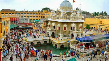 549th Guru Nanak Dev's Birth Anniversary: Devotees Approaching Sikh Organisations In Large Numbers To Undertake Pilgrimage To Nankana Sahib
