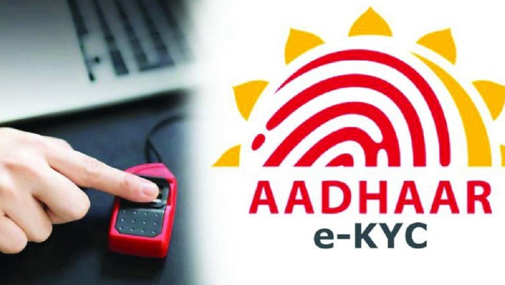 New Aadhaar App With Added Features Launched By UIDAI For Android & iOS Phones