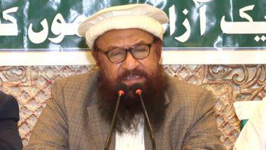 Lashkar-e-Taiba Leader Abdul Rehman Makki Insults Guru Nanak Dev