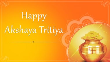 Akshaya Tritiya GIF Images & Wishes in Hindi: Photos, Best WhatsApp Messages, SMS & Facebook Status to Send Akha Teej 2018 Greetings