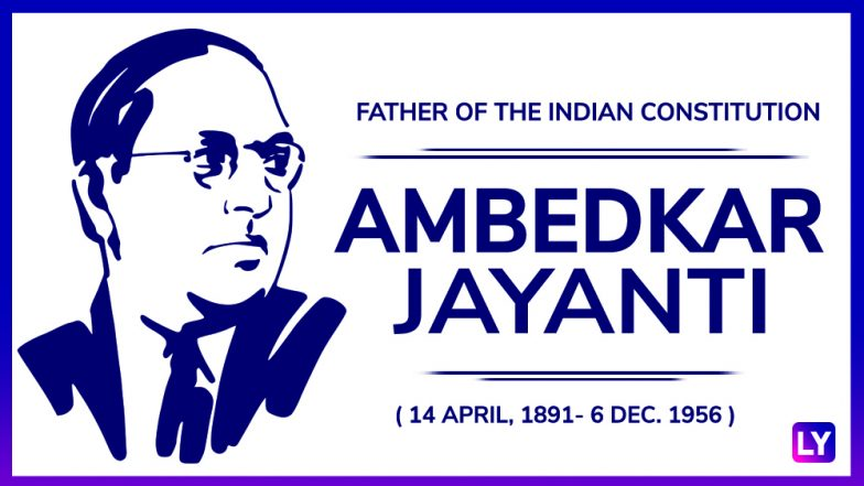 Ambedkar Jayanti 2019: President of India Ram Nath Kovind Greets Nation on Eve of Dr Babasaheb Ambedkar Birth Anniversary