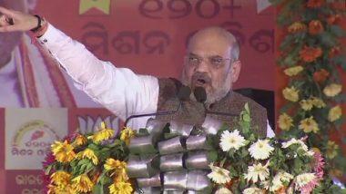 Amit Shah Slams Patnaik Government During his Odisha Visit