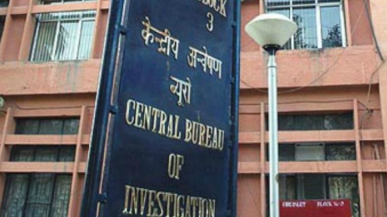 Manipur Fake Encounter Cases: CBI Registers FIRs Against CRPF, Imphal Police and Assam Rifles