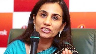 Look Out Notice Issued Against Chanda Kochhar, Husband Deepak and Videocon MD Venugopal Dhoot by CBI