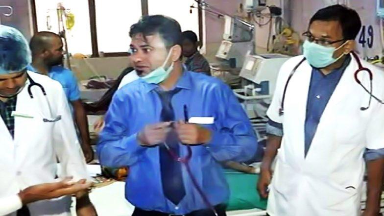 BRD Medical College Deaths Case: Govt Admits Oxygen Shortage in RTI Reply, Says Dr Kafeel Khan Arranged Six Cylinders