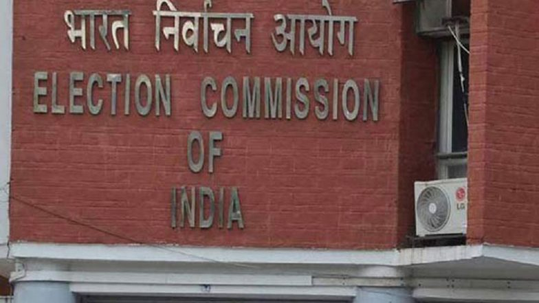 West Bengal Panchayat Election: Election Commission extends last date for filing nominations