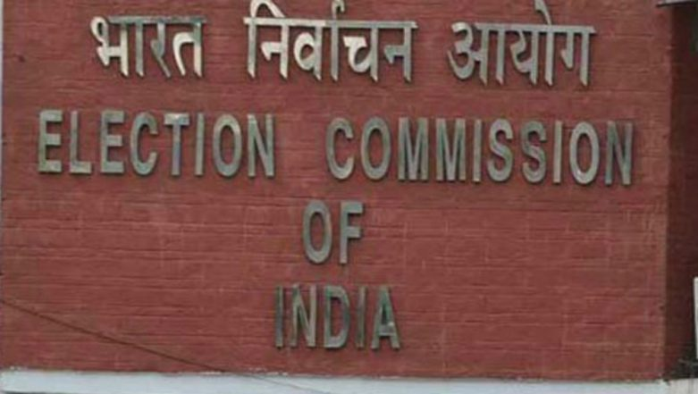 Vellore Lok Sabha Election 2019: ECI Recommends Cancellation of Polls After Cash Seizure From DMK Leaders