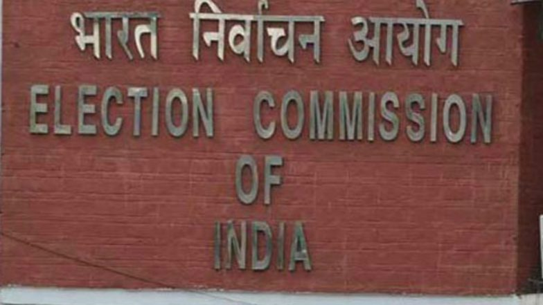 Model Code of Conduct for Lok Sabha Elections 2019: EC Bars Political Parties From Releasing Manifestos During 48-Hour Prohibitory Period