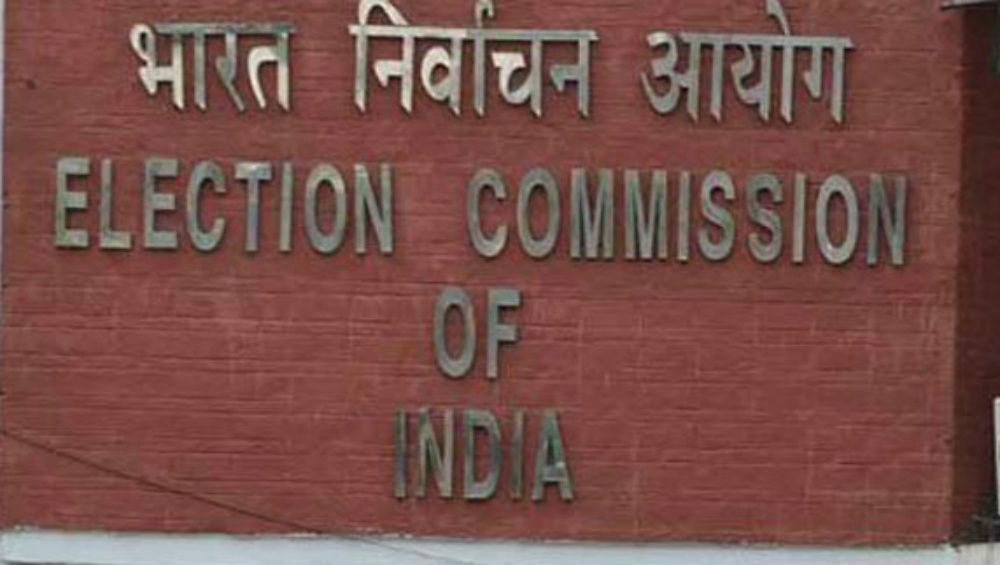 Delhi Assembly Elections 2020: 411 Nominations Rejected, Three Candidates Withdraw Papers Ahead of Polls