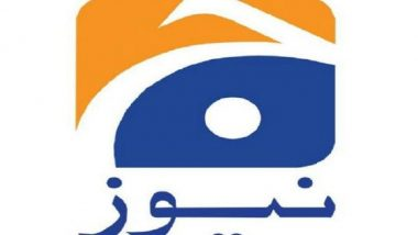 Pakistan's Geo News Channel Goes off Air, Military's Role Suspected