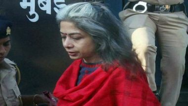 Sheena Bora Murder Case: Special CBI Court in Mumbai Rejects Indrani Mukerjea's Bail Plea