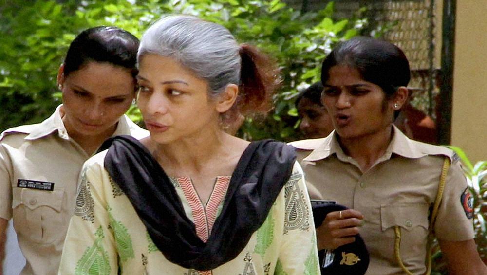INX Media Case: P Chidambaram's Accuser Indrani Mukerjea 'Pardoned' in CBI Charge-Sheet