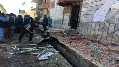 Kabul Blast: 15 People Died, 23 Injured In Suicide Bombing; Death Toll Expected To Rise