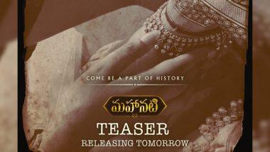 Dulquer Salmaan, Samantha Ruth Prabhu, Keerthy Suresh's Mahanati Teaser Out Tomorrow