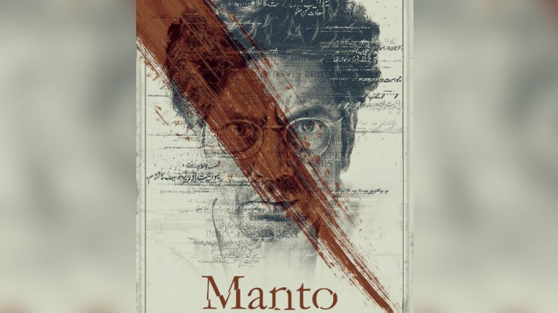 Nandita Das' 'Manto' goes to Cannes Film Festival!