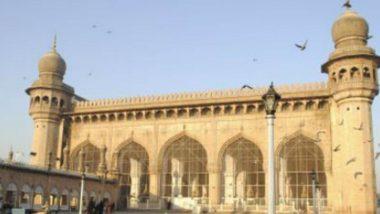 Saudi Arabia Imposes 24-Hour Curfew in Mecca, Medina Amid Coronavirus Scare