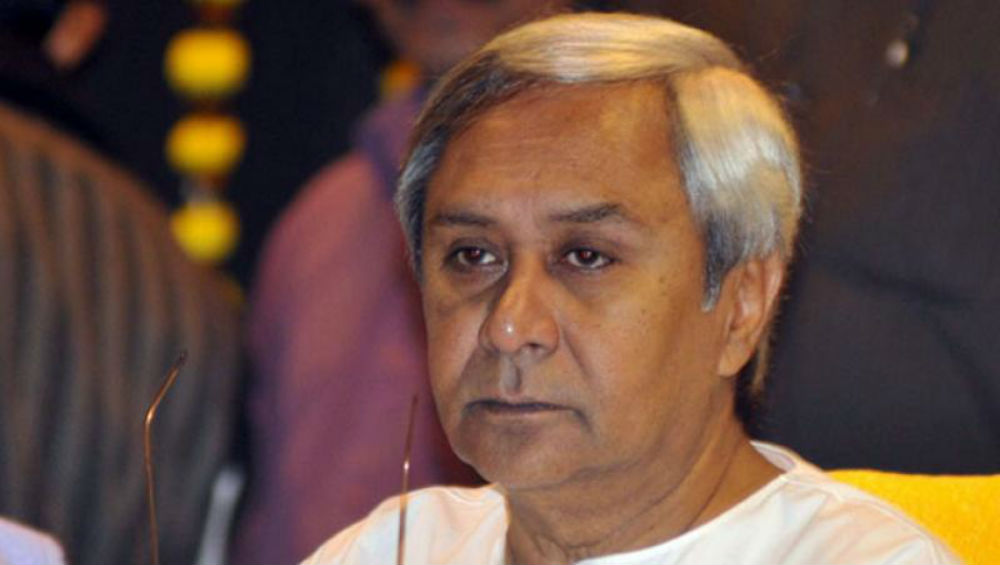 Gopinath Gajapati Narayan Deo No More, Odisha CM Naveen Patnaik Expresses Grief Over Former MP's Demise