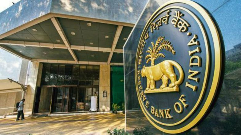 RBI Puts Deposit, Lending Restrictions on Allahabad Bank