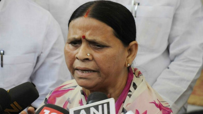 'At Your Home', Snaps Rabri Devi When Journalists Question Her Tejashwi Yadav's Whereabouts in Bihar Assembly