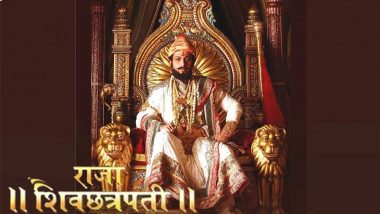 Play on Chhatrapati Shivaji Maharaj to be Staged in Delhi without Elephant