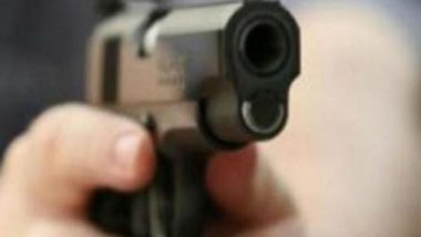RPF Constable's Rifle Goes off Accidentally, Injures Two in Metro Station