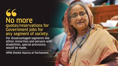 End of Reservation in Government Jobs in Bangladesh After Massive Protests by Youth